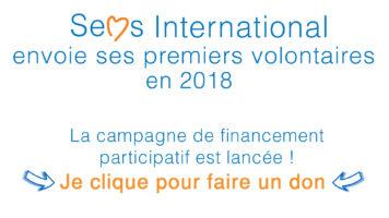 Lancement de la campagne de financement participatif